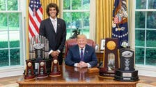 Why did Donald Trump meet this young Tunisian tennis player?