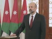 """الرزاز: سنعمل بالأردن على نظام ضريبي يتجاوز """"الجباية"""""""