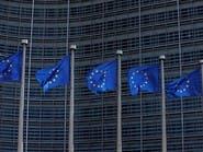 تعليق قمة الاتحاد الأوروبي وسط أزمة حسم المناصب العليا