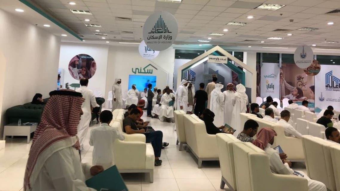الإسكان السعودية مشروعات