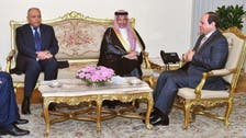 Egypt's Sisi: Our relationship with Saudi Arabia is strategic, special