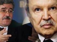 ثاني أكبر حزب بالجزائر يعلن مساندته لقرارات بوتفلیقة