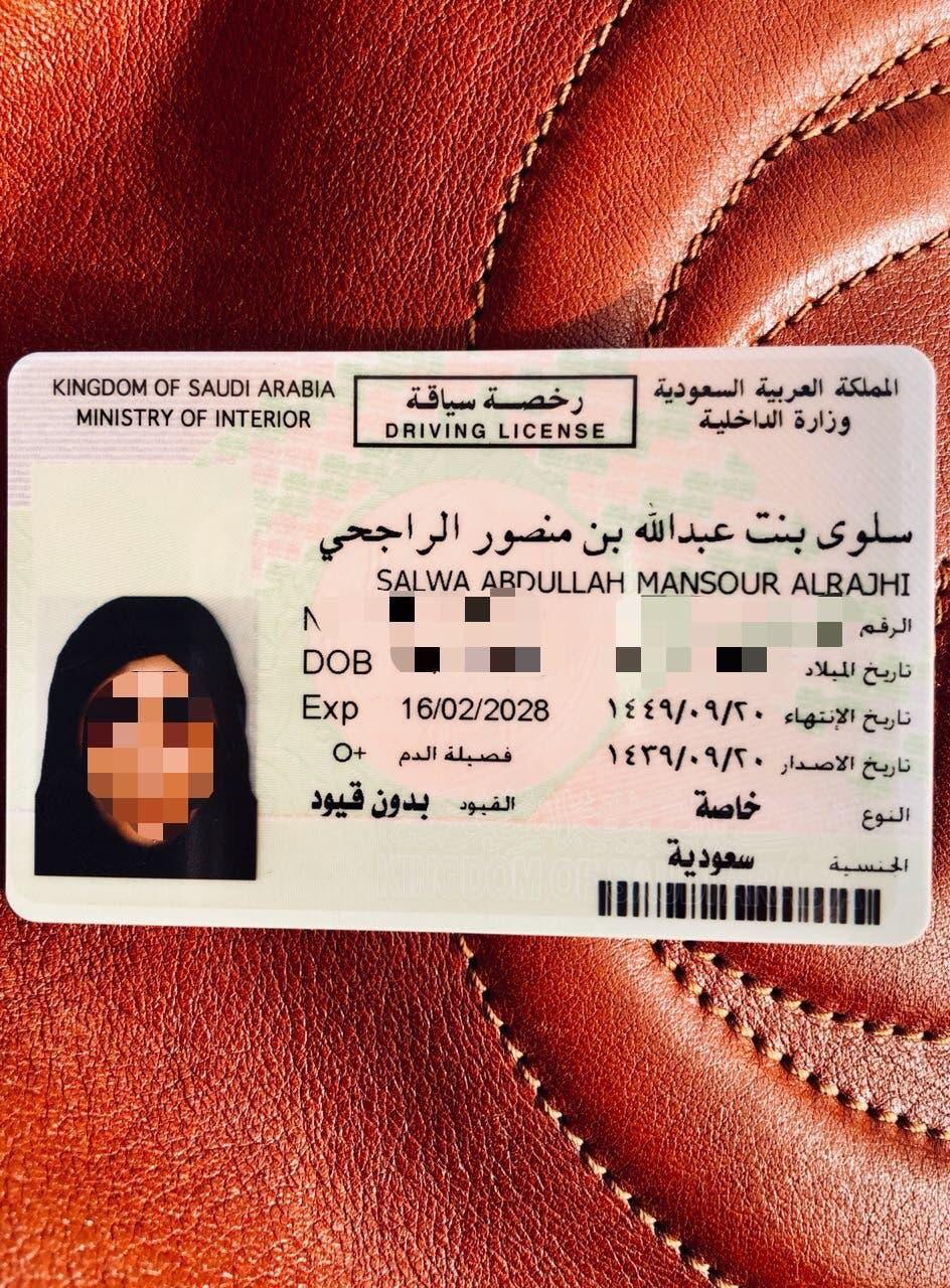 saudi driving2