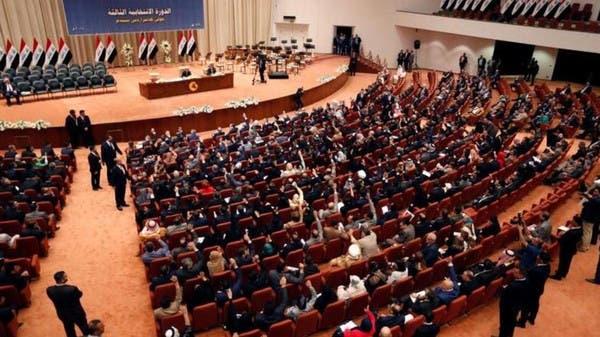 من البرلمان العراقي (أرشيفية)