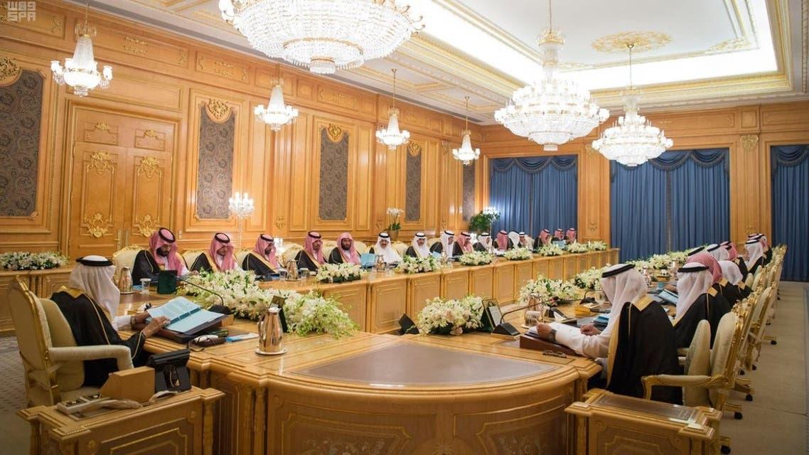واس مجلس الوزراء السعودي 6 يونيو 2018