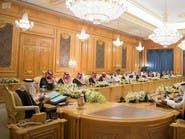 """السعودية:تحفيز على سداد أجرة العقارات شهريا عبر """"إيجار"""""""