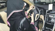 How will Saudi authorities deal with women who commit serious traffic violations?