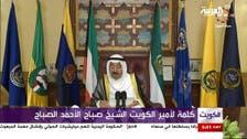 Kuwait Emir Sheikh Sabah gives televised statement