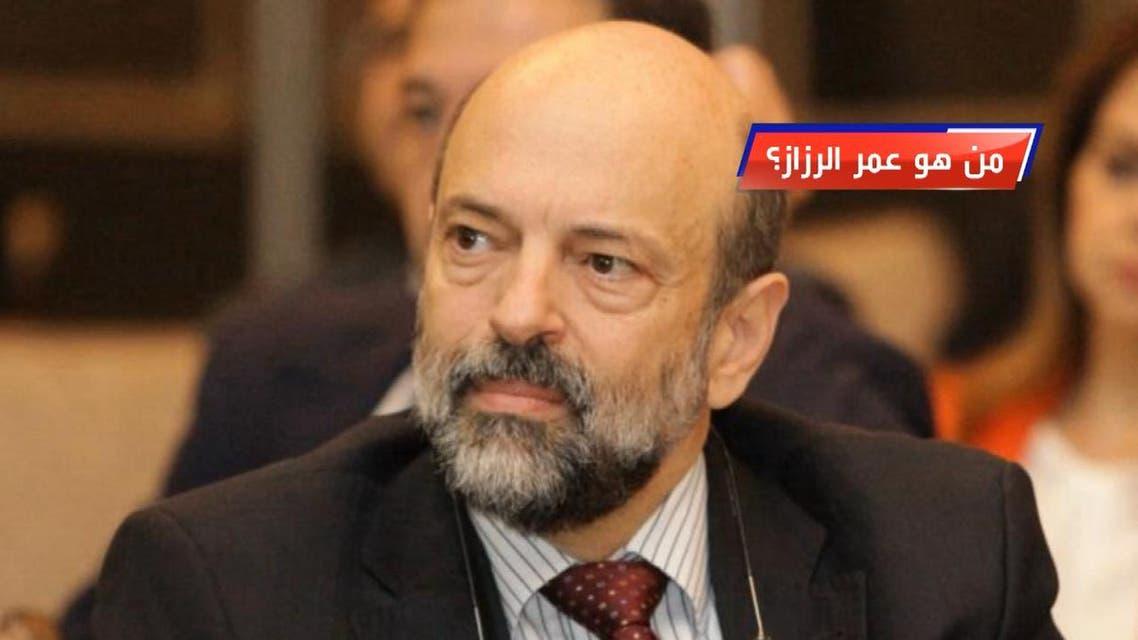 THUMBNAIL_ من هو عمر الرزاز؟