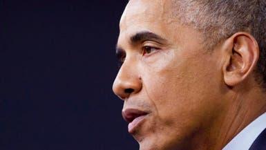 تحقيق يكشف كيف سعى أوباما للالتفاف على عقوبات إيران