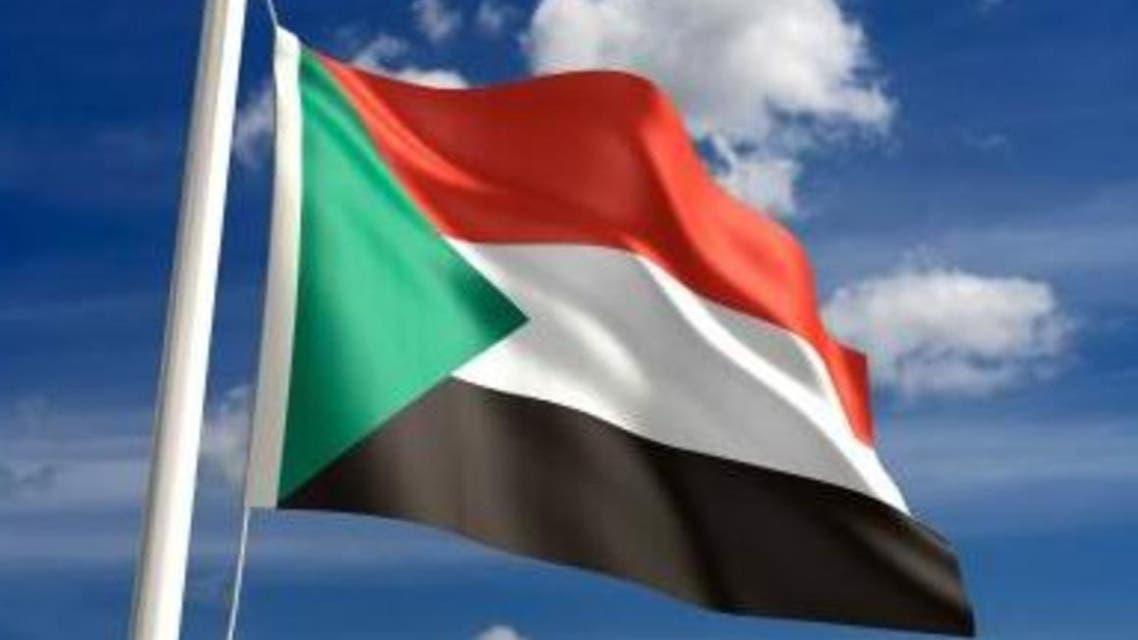 sudan flag (Screen grab)