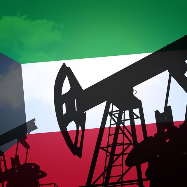 بلومبرغ: البترول الكويتية تخطط للاستدانة لتمويل عجز متوقع بـ 20 مليار دولار