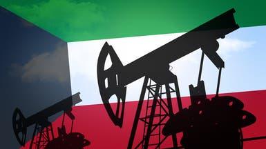 الكويت قد تصرف النظر عن دمج شركاتها النفطية