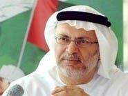 قرقاش: الطريق لا يزال وعراً أمام تحقيق السلام باليمن