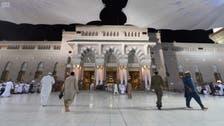 'ماہ صیام کے دوران مسجد نبوی کے 100 دروازے زائرین کے لیے کھلے'
