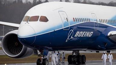 بوينغ ترجئ تسليم نسخة فائقة المدى من طائرات 777إكس