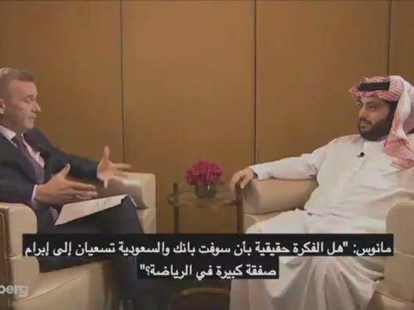 """آل الشيخ: الأخضر سيحضر لبن """"المراعي"""" معه في مونديال قطر"""