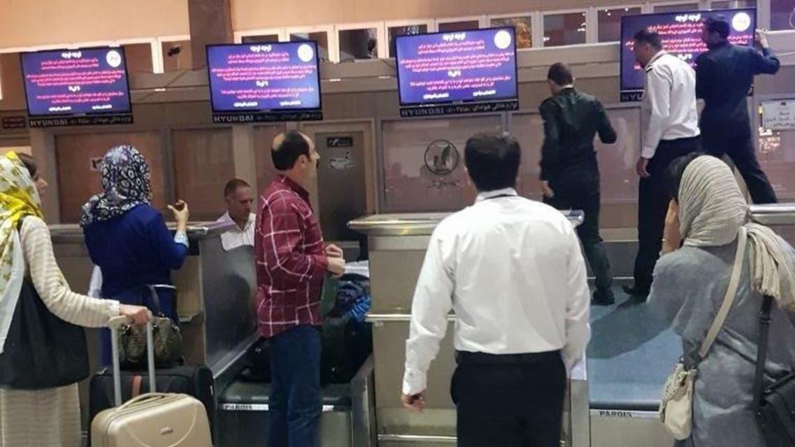 شاشات مطار تبريز