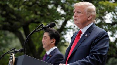 من قمة السبع.. ترمب هدد اليابان بـ 25 مليون مكسيكي