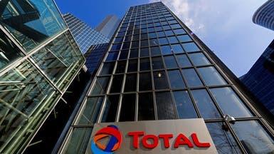 """""""توتال"""" تخطط لبيع أصول بـ5 مليارات دولار"""