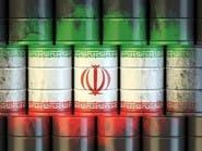 عقوبات واشنطن تحاصر قطاع البتروكيماويات الإيراني
