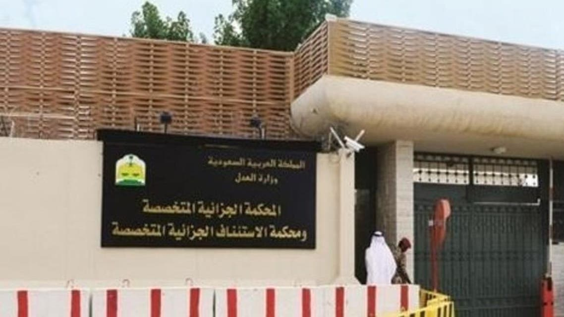 riyadh court ruling