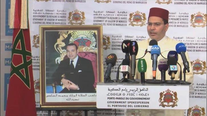 عاطل عن العمل في كل عائلة مغربية جراء  تدهور الوضع
