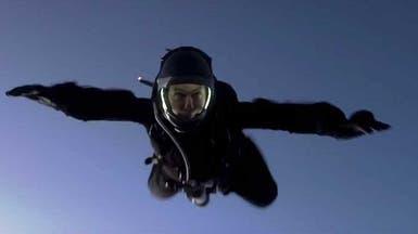 شاهد توم كروز يقفز من ارتفاع 25 ألف قدم