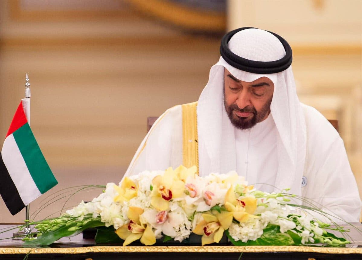 Saudi Arabia and UAE have signed 20 bilateral agreements and announced 44 joint projects ara.tv/r5tsd