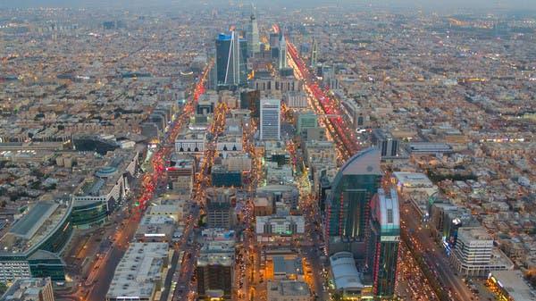 ميزانية السعودية 2020.. 833 إيرادات مقدرة والمصروفات 1020 ملياراً