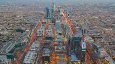 السعودية.. الاستثمار الأجنبي يقفز لـ 1.49 تريليون ريال