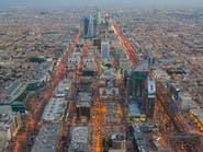 الميزانية التوسعية بـ 2019 تدعم تفاؤل الشركات السعودية
