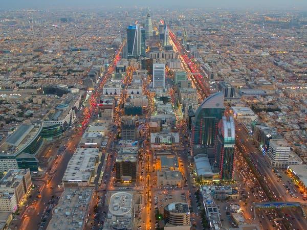 نظام التخصيص يعزز ثقة المستثمرين باقتصاد السعودية