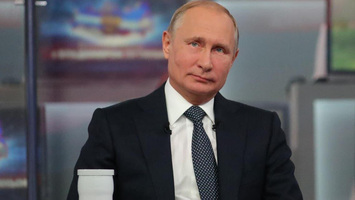 Putin 1 (AFP)