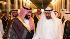 Abu Dhabi crown prince in Jeddah for Saudi-Emirati Coordination Council meeting