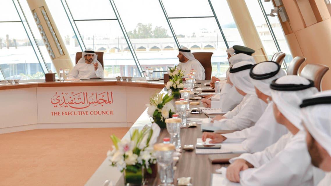 المجلس التنفيذي في دبي