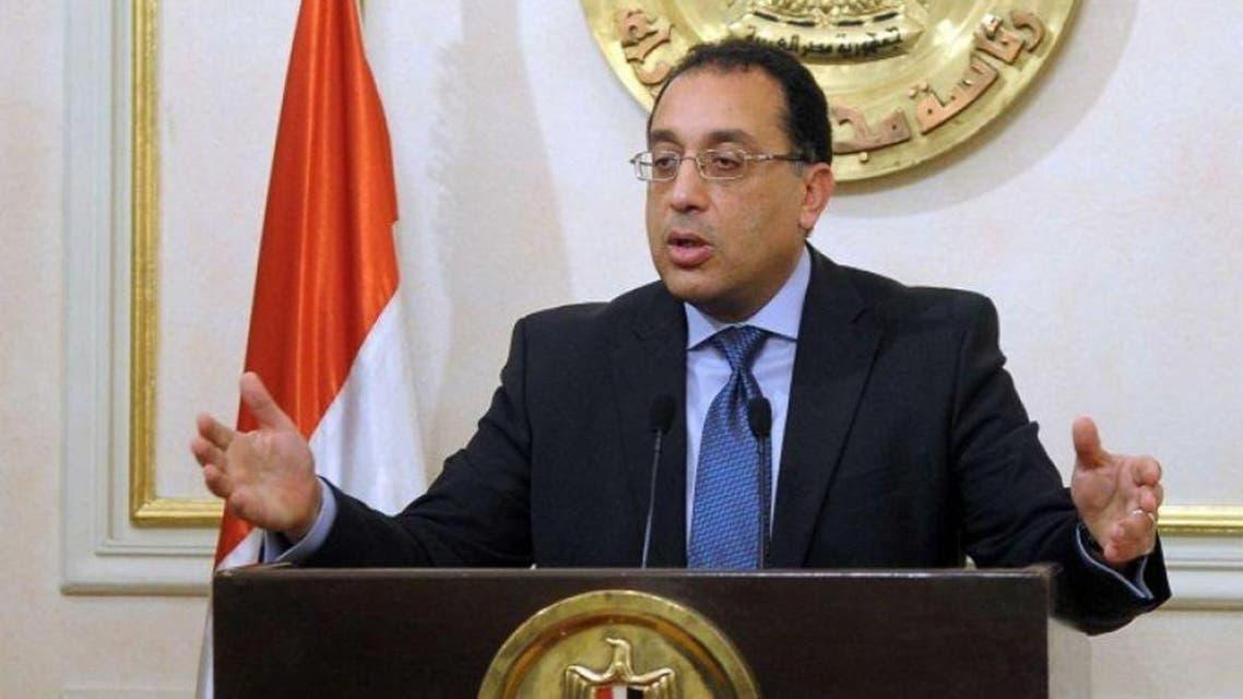 egypt prime minister (screengrab)