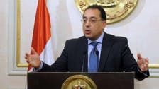 Egypt's Sisi appoints housing minister Mustafa Madbouly as acting premier
