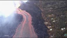 WATCH: How lava spewing from Hawaii volcano covered entire neighborhood