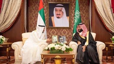 السعودية والإمارات توقعان 20 اتفاقية تعاون