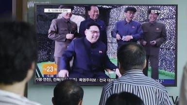 رغم العزلة.. كوريا الشمالية حصلت على تكنولوجيا أميركية