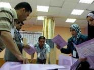 العراق..المفوضية ستطعن بقرار البرلمان إعادة الفرز يدويا