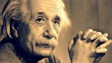 يوم رفض ألبرت أينشتاين تولي منصب رئيس إسرائيل
