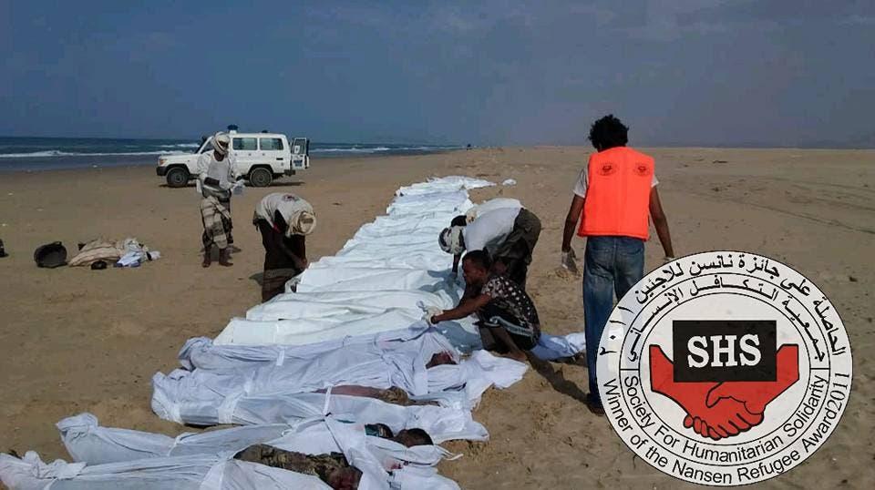 جثث الضحايا