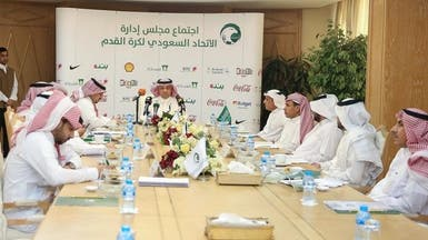 اتحاد القدم يعتمد 8 أجانب في الدوري السعودي