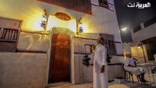 جدة التاريخية..حكايات الحجاز تحظى باهتمام ملوك السعودية