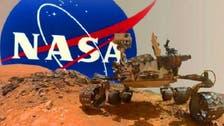 مریخ پر زندگی اور عجیب الخلقت مخلوق کے آثار مل گئے