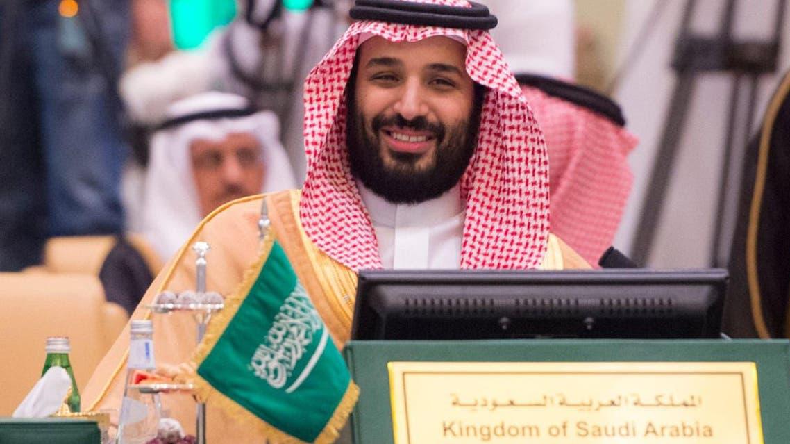 mohammed bin salman (Supplied)