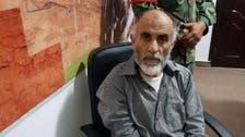 لیبیا میں القاعدہ کا اہم سیکیورٹی کمانڈر گرفتار