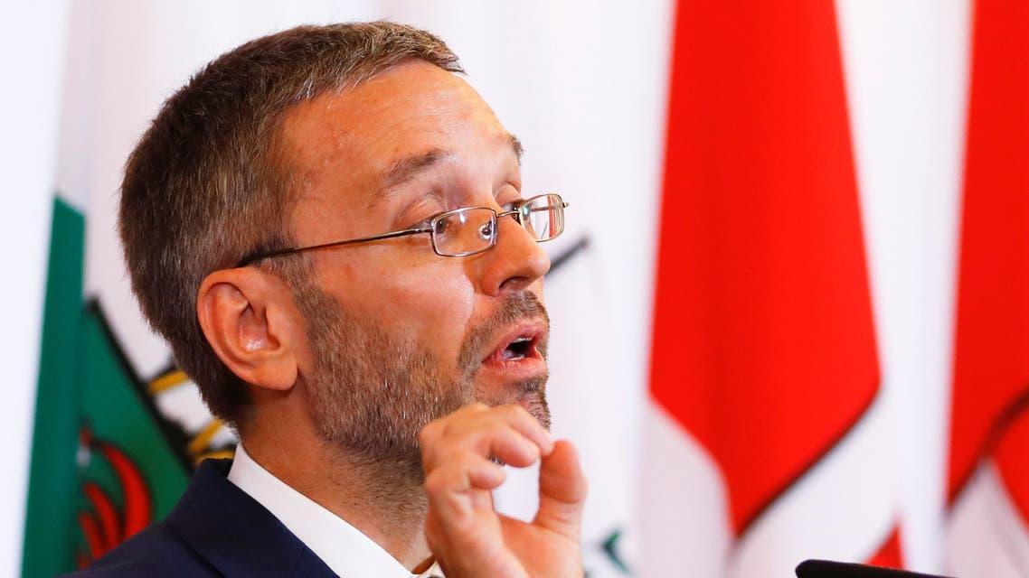 وزير الداخلية النمساوي هيربرت كيكل
